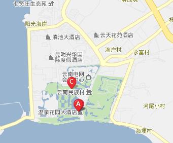 昆明滇池温泉花园国际大酒店