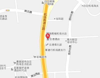 广州北站到飞机场怎么