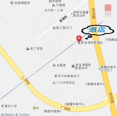 距离昆明巫家坝国际机场12公里