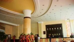 政协宾馆(曲靖)