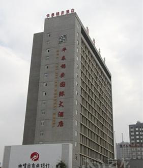 曲靖华泰锦安国际大万博max手机客户端图片