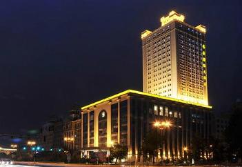 哈尔滨齐鲁国际大万博max手机客户端 图片
