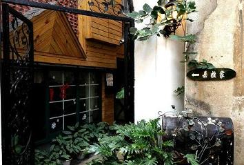 厦门鼓浪屿朵拉民宿旅馆图片